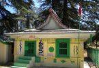 Dev mahu nag temple , mandi