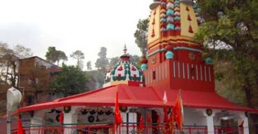 Shoolini Temple